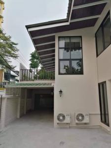เช่าโฮมออฟฟิศพระราม 3 สาธุประดิษฐ์ : Home Office Yenakart [บ้านเดี่ยวให้เช่า เหมาะเป็นโฮมออฟฟิศ เย็นอากาศ]